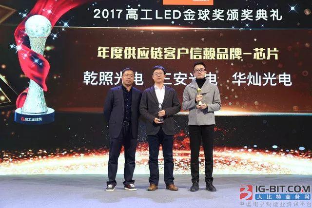 """提升规模化+定制化生产 最受客户信赖LED芯片供应商是怎样""""炼""""成的?"""