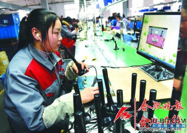 """庐江磁性材料产业快速""""成长"""""""