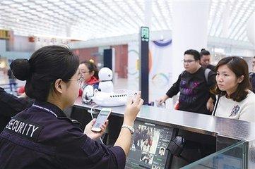 指纹通关、智能停车 智能服务助机场乘机更便利