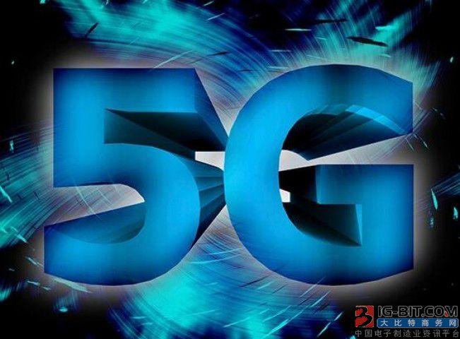 韩国今年6月拍卖5G频谱 包括3.5GHz和28GHz频段