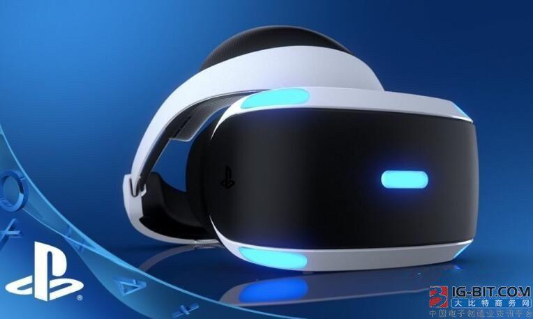 索尼重点依然在PSVR 将在VR市场中取得长期成功