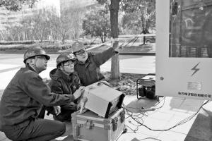 打造坚强智能配电网 江西九江市县实现配电自动化全覆盖