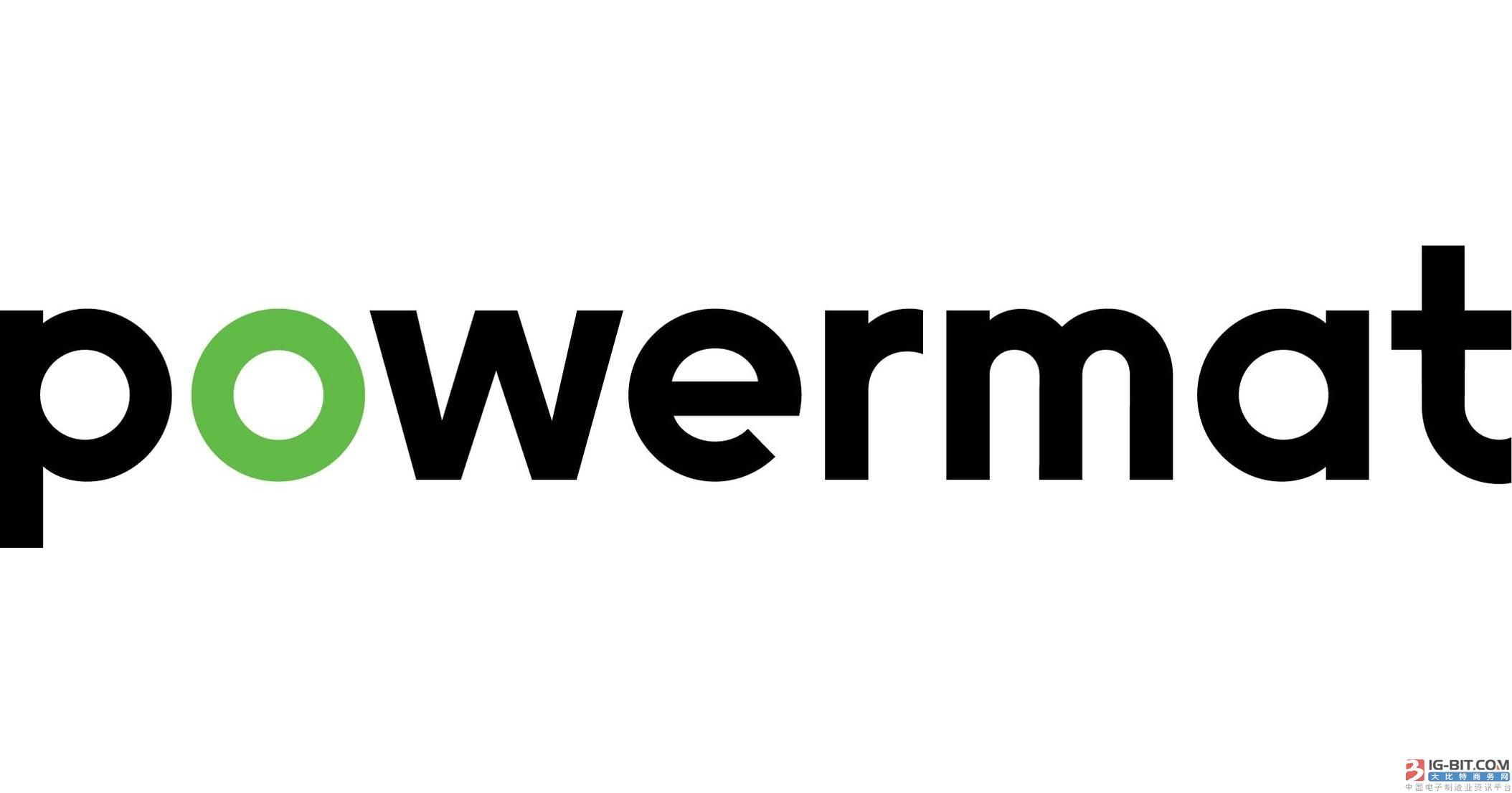Powermat加入无线充电联盟,推动感应式无线充电