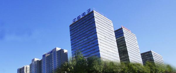 中国日本电影100禁在线看信息产业集团有限公司(CEC)