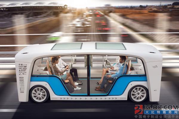 """欧司朗""""点亮""""Rinspeed最新自动驾驶概念车,提供LED与激光解决方案"""