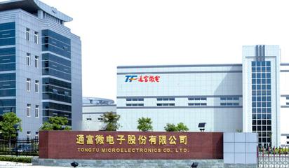 通富微电:六地产能成倍扩大 未来三年投产晶圆厂4成在中国