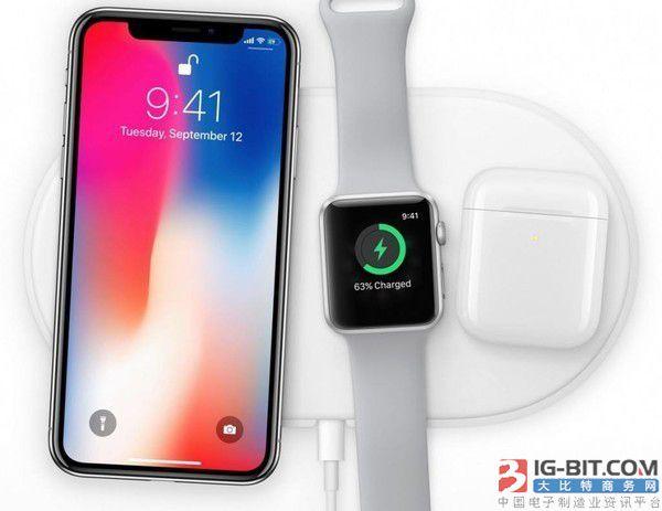 苹果无线充电设备开放Mfi认证