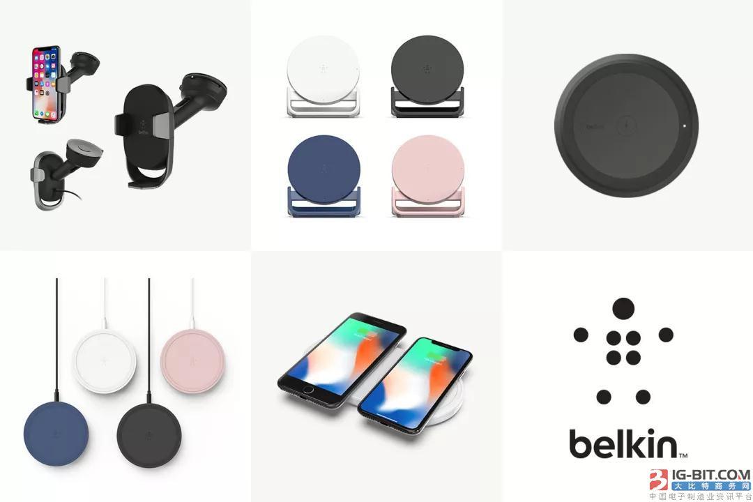 贝尔金发布系列无线充电配件 两部iPhone一起充