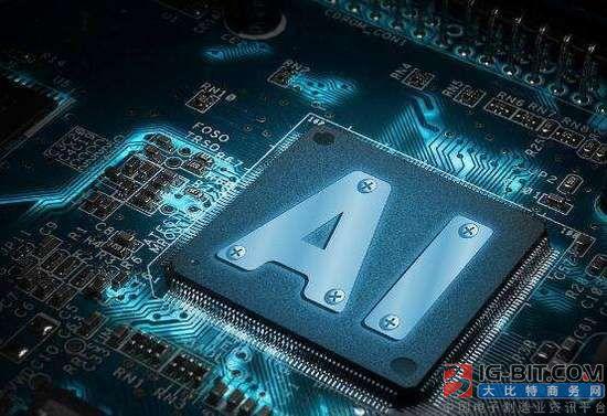 美媒警告英特尔和高通:中国将在AI芯片领域当家作主