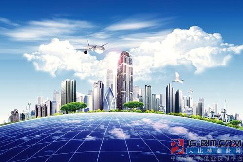 中办,国办印发《关于推进城市安全发展的意见》