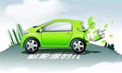 台湾发布新能源汽车换电标准 抢占市场主导权