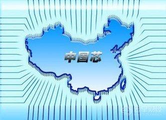 华商基金谈半导体行业:芯片国产化恰逢盛世