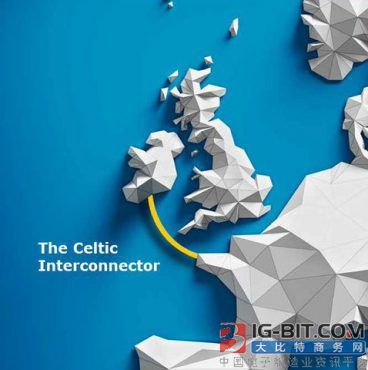 爱尔兰-法国互联项目确定海底工程服务供应商