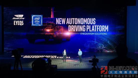 英特尔发布全新自动驾驶平台 整合处理器和视觉芯片