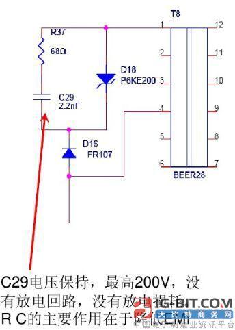 mos管恒流控制电路