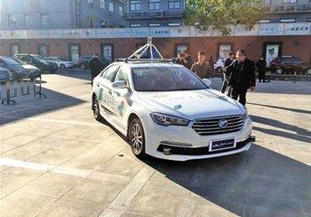 中国共享汽车与无人驾驶结合首次在海外亮相