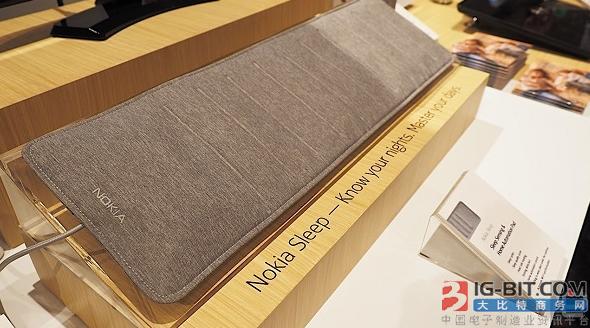 诺基亚将推全新智能健康产品 控制智能家居系统辅助调节睡眠