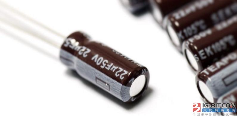 铝电解电容涨势向台商蔓延 智宝2月1日起全线调涨