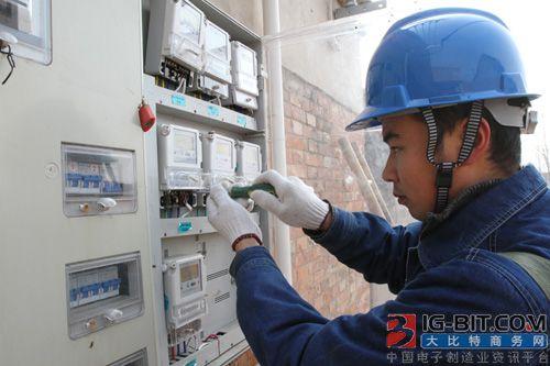 广西金城江供电局推进低压集抄建设精益化