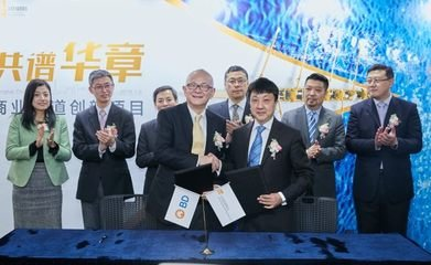 BD携手华润医药商业深度布局中国
