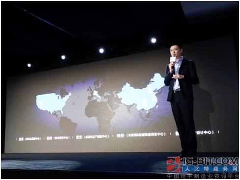 """新特发布企业品牌及战略 要造""""生来共享""""电动汽车"""