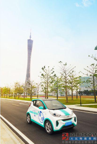 盼达在广州首批试运营上线1000台纯电动共享汽车