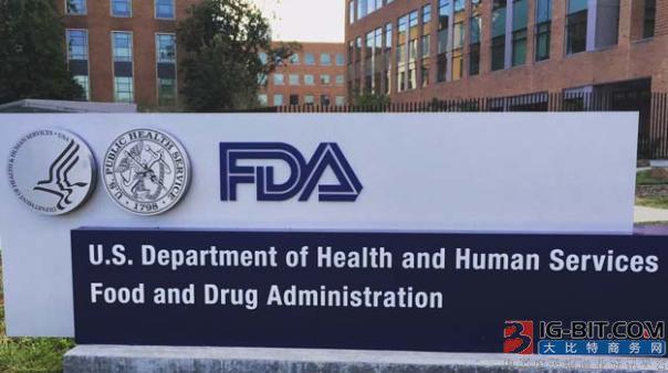 美国BD公司设施违规行为遭美国食品和药物管理局警告