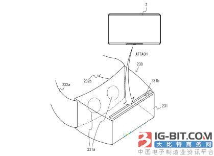 任天堂更新其VR头显专利 产品酝酿中?