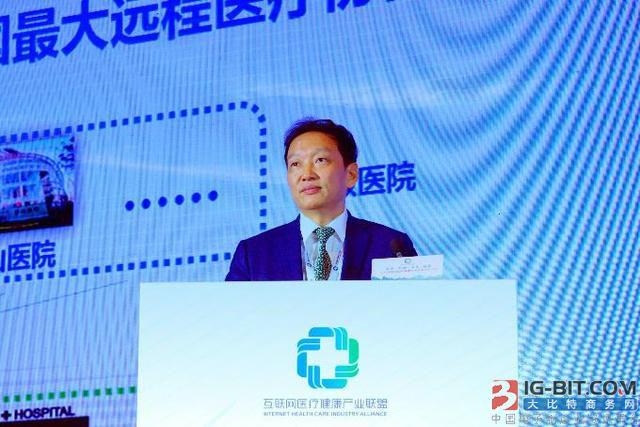 无线医疗白皮书发布 微医加码智能医疗布局