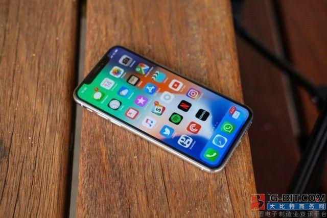 苹果新机将削减刘海面积:增加整体美感
