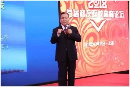 王宝亭:2020年我国医疗器械销售总额将达7000亿元
