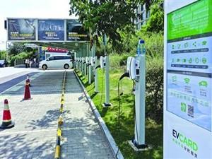 上海首个电动汽车太阳能光伏能源站落户杨浦