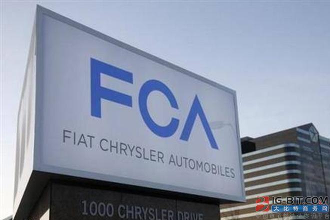 FCA称不会拆分公司或向中国车企出售单一品牌