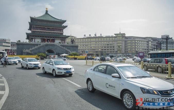 新能源汽车共享出行平台曹操专车宣布完成A轮融资
