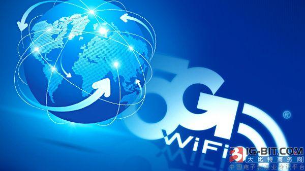 沈少艾谈5G网络演进 :优先采用SA组网 尽量连续覆盖