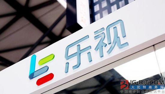 传乐视网有望近期复牌 基金公司预测13个跌停