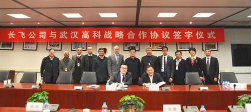 长飞光纤光缆携手武汉高科 发展智慧城市产业结成战略