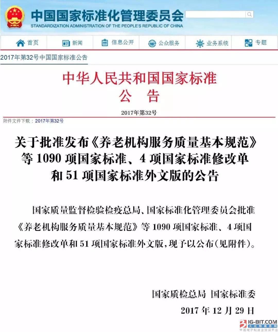 移动电源国家标准7月1日实施:详细内容公布