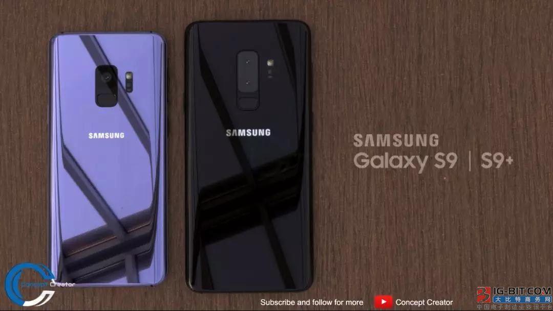 三星Galaxy S9发布时间确定:电池容量不变,支持无线充电