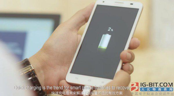 华为再秀下一代快充技术:手机电池5分钟充电48%