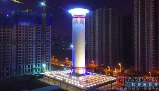 中国建世界最大空气净化器 有效解决雾霾问题