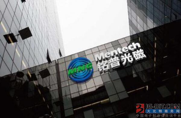 铭普光磁:公司5G产品已研发出来 待客户认证