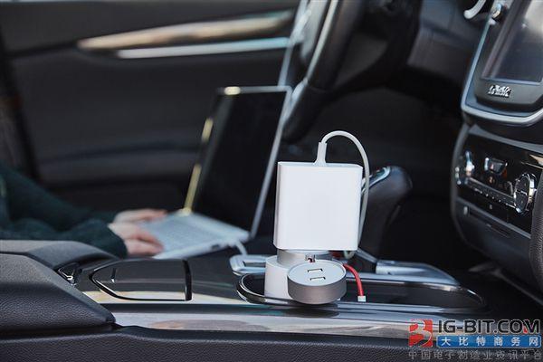 米家车载逆变器发布:100W功率/支持快充