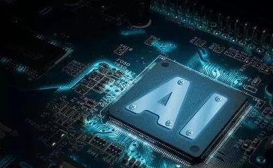 AI芯片对比:GPU/FPGA/ASIC/类脑芯片