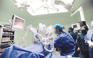 """国产机器人辅助微创手术 高端医疗器械实现""""中国创造"""""""