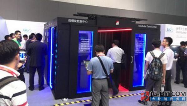 科士达:子公司拟建惠州工业园二期项目 承接新能源光伏等产品生产