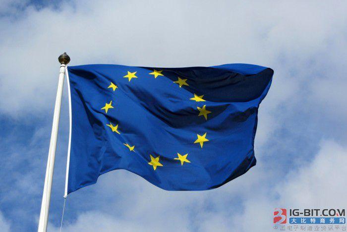 欧盟也要制裁高通了 或面临高达20亿美元罚单