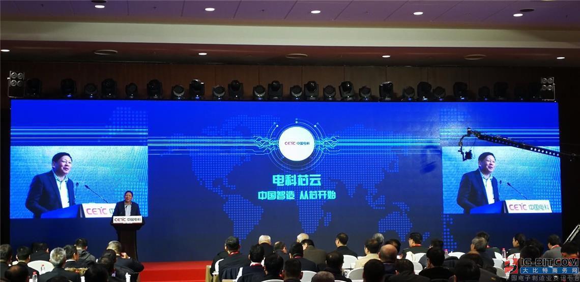 国内首个集成电路与微系统共享共创平台发布