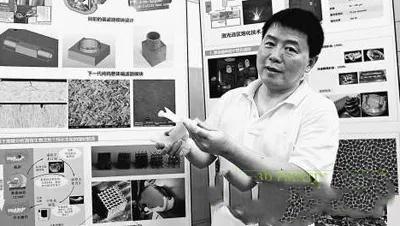"""材料制造的""""魔术师""""沈志坚:产业标准为3D打印护航"""