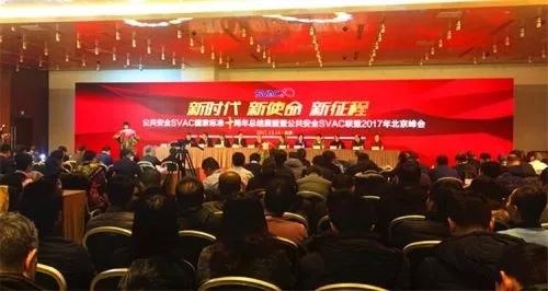 中国打造智能安防监控市场 年增速高达25%